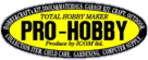 アイコム PRO-HOBBY